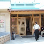 650273 - 大穀 所沢店