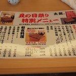 650275 - 大穀 所沢店