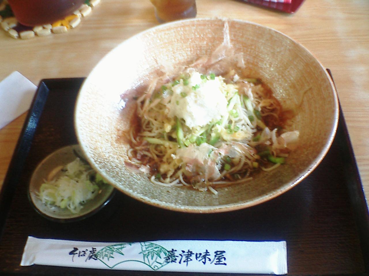 嘉津味屋 三芳店