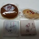 菓子 潮ざき - これで690円(税別)1人で食べる~