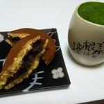 菓子 潮ざき - 餡子ぎっしり