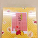 65004408 - 川越芋ミルフィーユ