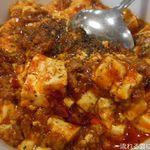 綿徳 - 陳さんのマーボー豆腐