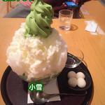 京はやしや - 小雪。(これでも小(笑)更に、雪山→氷大盛りあります(爆))