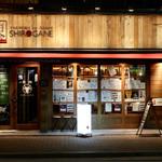 焼肉白金 - KITTE名古屋から西へ徒歩3分です