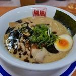 風風ラーメン - 料理写真:バリ黒豚骨