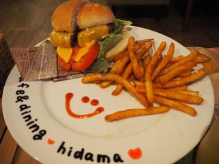 cafe&dinning hidama