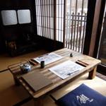 米沢鯉 六十里 - 店内2階の和室