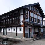 米沢鯉 六十里 - 店外観