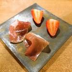 oasi - 前菜 紅ほっぺと生ハム