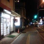 6502818 - お店は宗忠神社の向かい