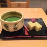 65020331 - 芋ようかんと抹茶(あんこ玉(いちご追加))