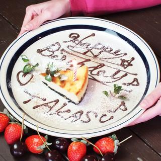 ☆★誕生日ケーキ★☆プレゼント♪名前入りプレートでお祝い♪