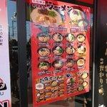 元祖博多中州屋台ラーメン 一竜 - メニュー2017.04.03