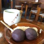 粟餅所・澤屋 - 粟餅3個(税込450円)(2017.04現在)