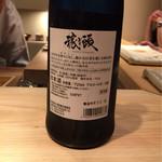 65024358 - 食前酒