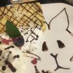 うさぎカフェ - シフォンケーキ。渾身のイラスト
