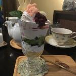 うさぎカフェ - 紅茶とセットで