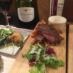 65035388 - ハラミのステーキ!赤ワインが進む
