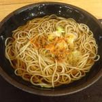 いわもとQ - 2017.4
