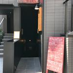 シアター - 1階の入り口