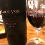 幸永 - 赤ワイン