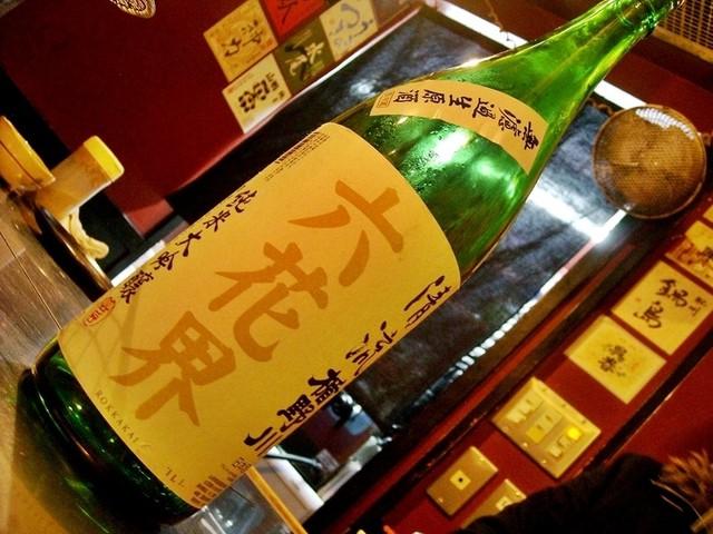六花界 - 日本酒「六花界」もどうぞ