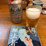天丼 平右衛門 -