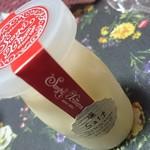 サンタクリーム - おうちプリン 塩バニラ