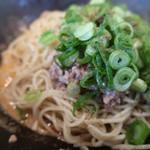 汁なし担担麺専門 キング軒 - 1辛大盛り