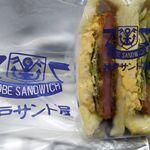 65043937 - ハムカツ&玉子サンド