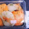 鞆の浦 倉甚 - 料理写真: