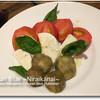 ラ・カンパァーナ - 料理写真:カプレーゼ ナスのマリネ添え