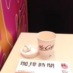 マクドナルド - また行った❤20170406 ホットコーヒーL 150円。安くていいね