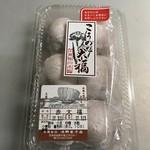鴻野菓子店 - 赤大福