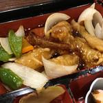 青冥 - 酢豚アツアツキープnice(^^)