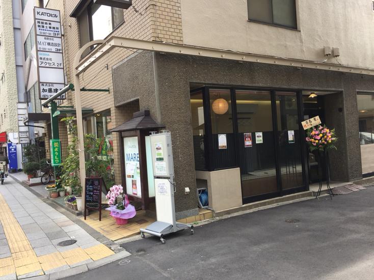 ごはんカフェMARE