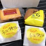 お菓子の田園 - レーズンウィッチ130円、クリームどら120円、チーズ饅頭110円