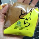 お菓子の田園 - クリームどら120円。手のひらサイズ