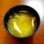 やさい食堂 七福 - 味噌汁
