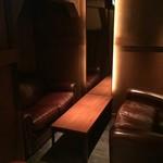 ラウンジ 茜坂 - ゆったりくつろげるソファー席2