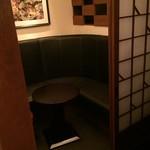 ラウンジ 茜坂 - 赤坂にあまりない個室