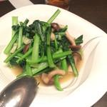 CHINCHIN - 最期に、青梗菜を食べてご馳走様でした。
