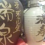 かわかつ - ドリンク写真:杉錦 純米