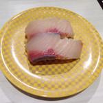 魚べい - ハマチ