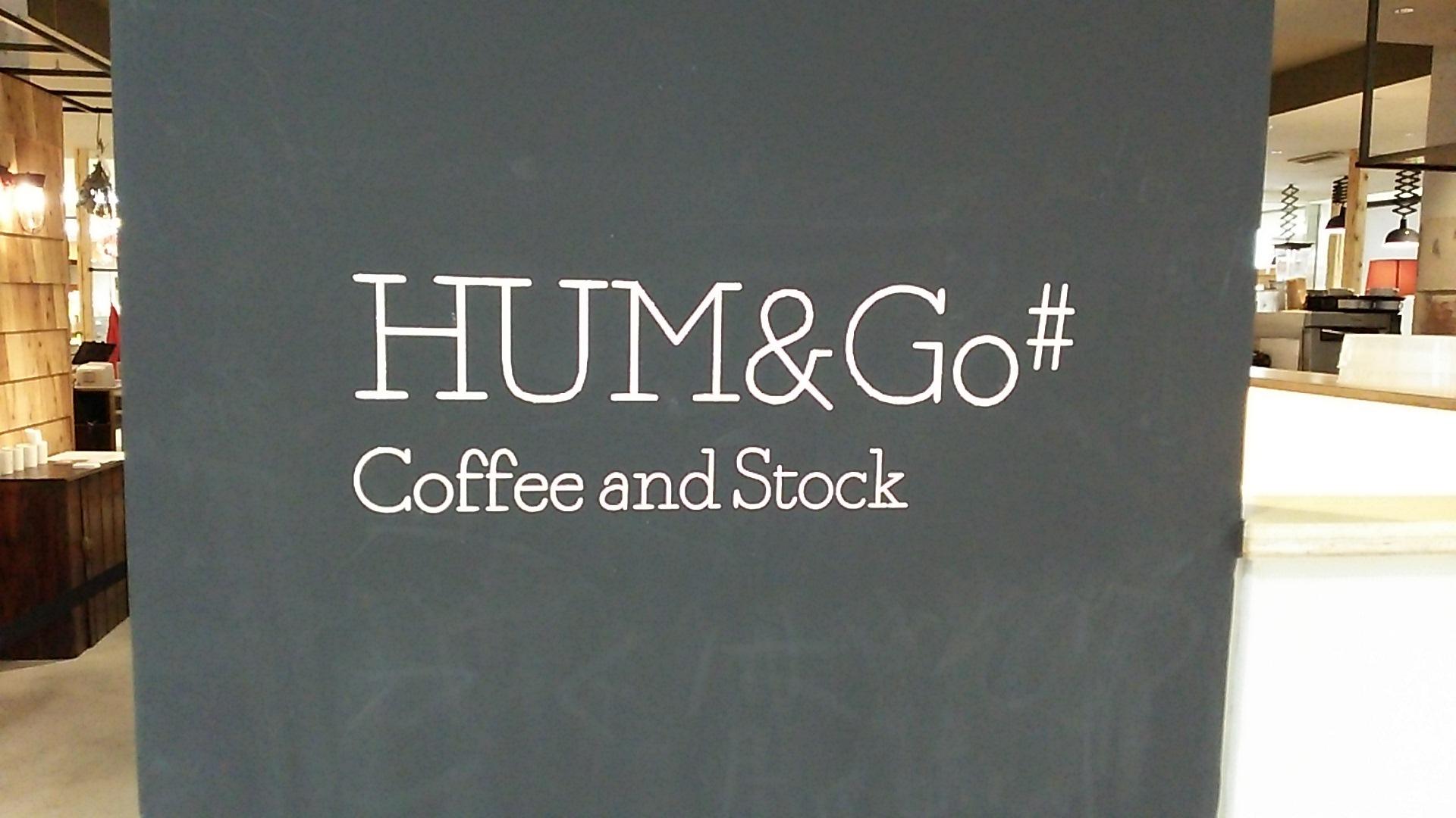 ハム&ゴー コーヒーアンドストック 香林坊アトリオ店
