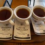 65064438 - 3種類のコーヒー飲み比べ、税込み780円