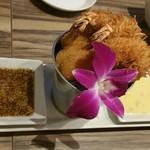 汐留カフェ&ダイナー em - 海老のフリット