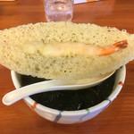龍 - 木葉型海老天の下はワカメ… 麺が見えなくてすいません( ;∀;)