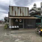 讃岐製麺所 - 中々の外観(*゚∀゚*)讃岐製麺所さん